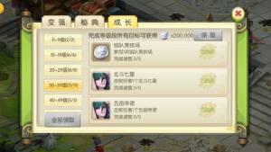 蜀境传说官网版图4