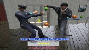 大盗躲藏模拟器中文版图2