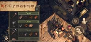 黑暗幻想生存酷吏地牢钥匙在哪?酷吏地牢钥匙获取攻略图片2