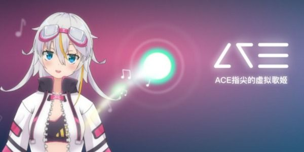 ACE虚拟歌姬怎么玩?新手操作教学[多图]图片1