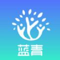 蓝青教育APP官方网站平台 v1.8.4