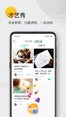 蓝青教育APP官方网站平台图1: