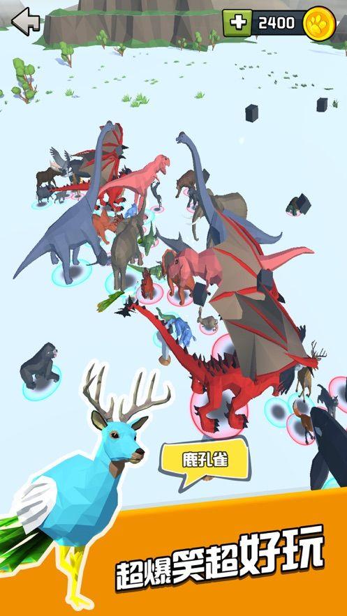 动物战争融合模拟器游戏安卓版图2: