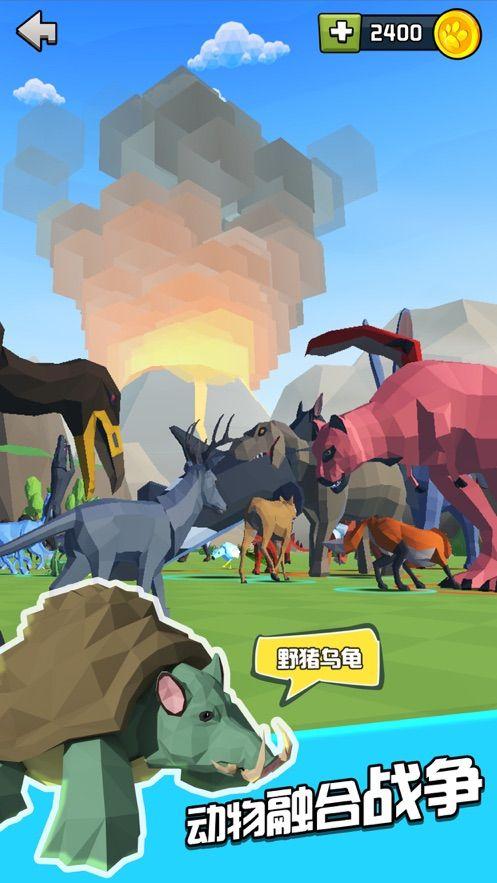 动物战争融合模拟器游戏安卓版图4: