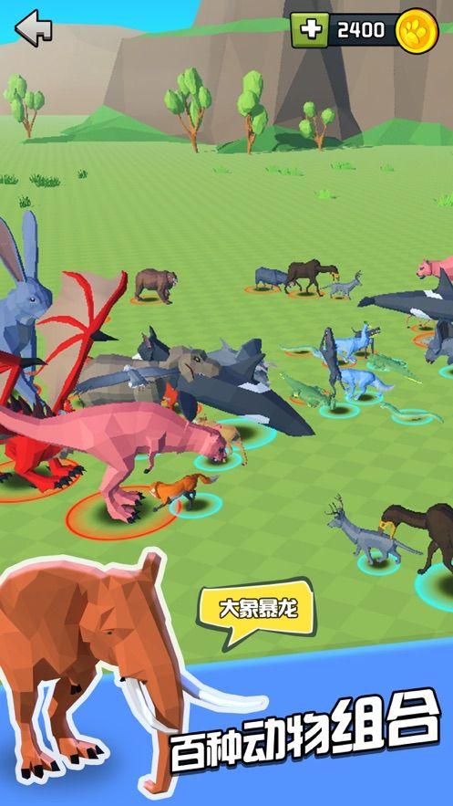动物战争融合模拟器游戏安卓版图3: