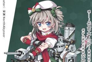 战舰少女R扑火之蛾攻略大全:全关卡通关打法及奖励汇总图片1