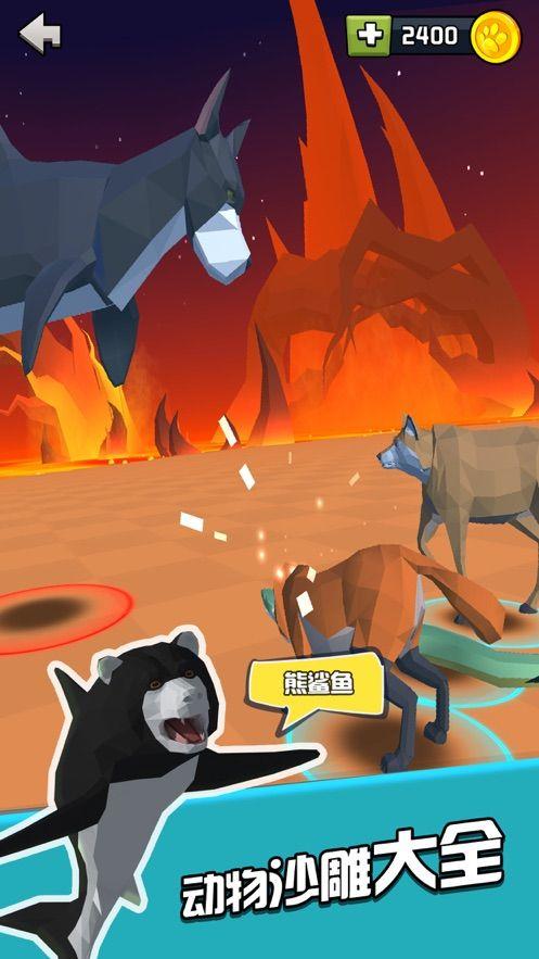 动物战争融合模拟器游戏安卓版图1: