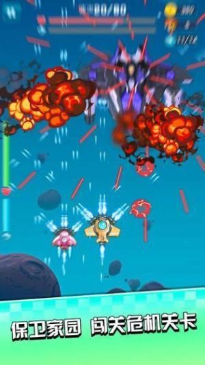 欢乐空战游戏红包版图片1