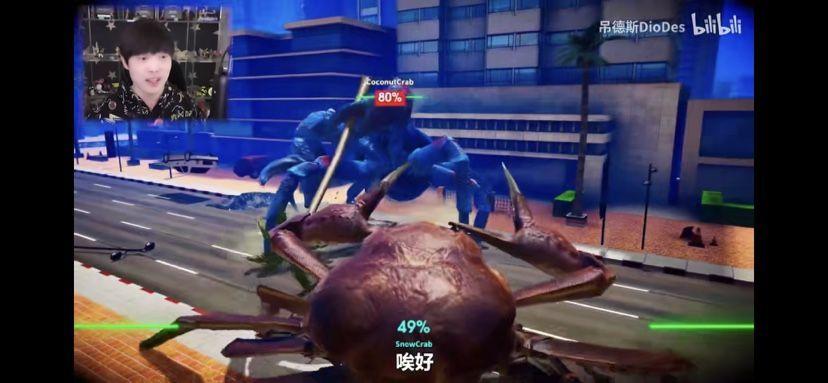 屌德斯解说螃蟹大乱斗游戏手机版图片1