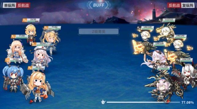 战舰少女R扑火之蛾E4怎么通关?扑火之蛾E4夜袭打法攻略[多图]图片2
