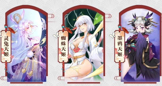 山海物语手游官网正式版图2: