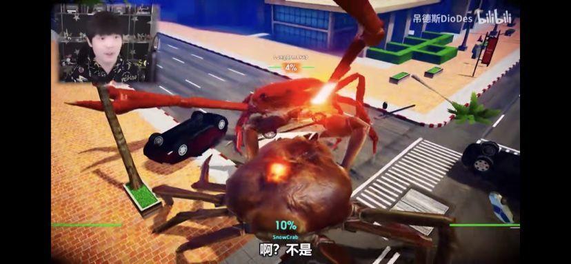 屌德斯解说螃蟹大乱斗游戏手机版图3: