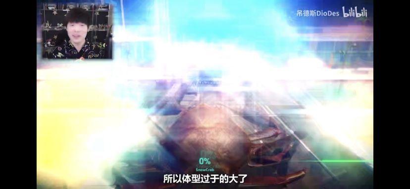 屌德斯解说螃蟹大乱斗游戏手机版图1: