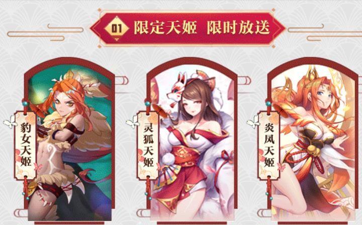 山海物语手游官网正式版图3: