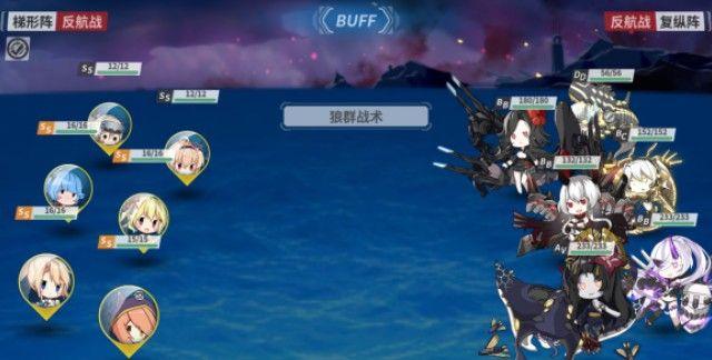 战舰少女R扑火之蛾E5攻略:EX-5钢铁城堡功勋阵容搭配分享[多图]图片1