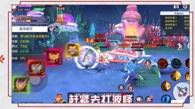 山海物语手游官网正式版图1: