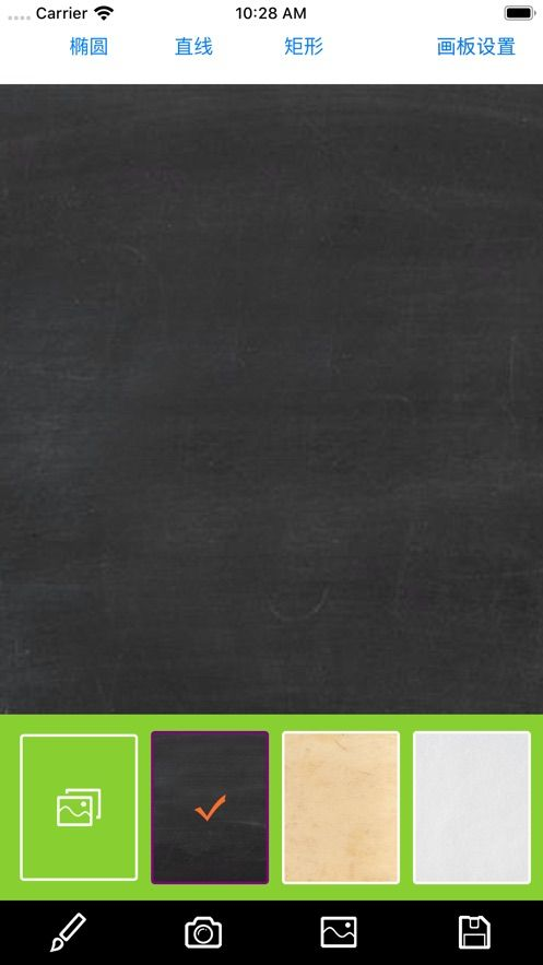 解压画板Pro APP手机版图1: