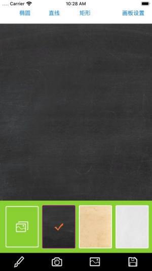 解压画板Pro APP图1