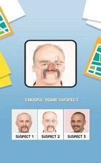 锁定嫌疑人游戏完整版破解版图片1