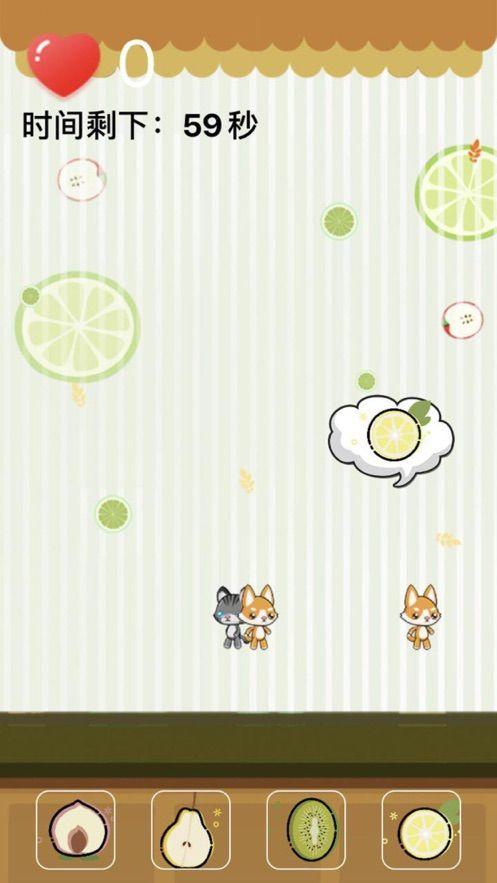 吃水果APP手机版图2: