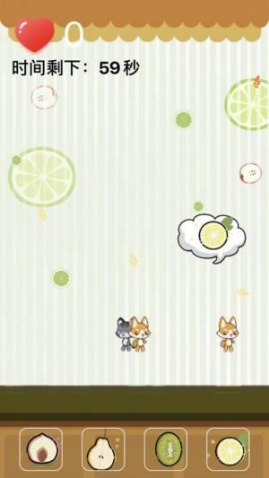 吃水果APP手机版图片1