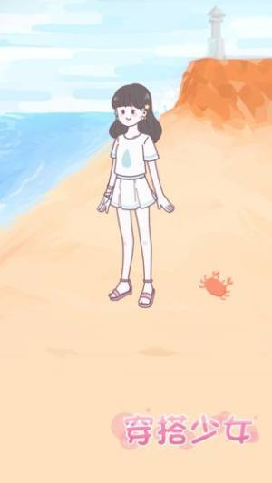 日系穿搭少女修改版图3