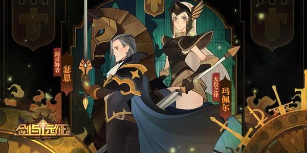 剑与远征神话英雄进阶材料需要多少?各等级英雄合成消耗表[多图]图片3