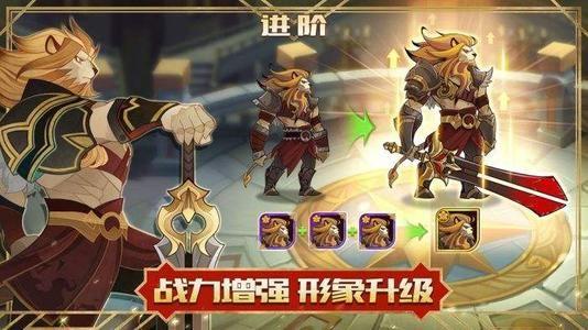 剑与远征神话英雄进阶材料需要多少?各等级英雄合成消耗表[多图]图片1