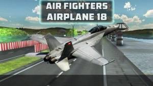 空袭直升机模拟器破解版图3