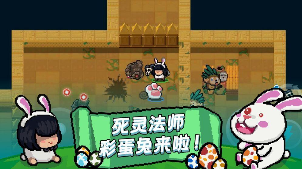元气骑士2.6.6无限金币钻石无敌破解版图2: