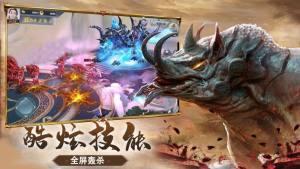 灵剑山之殿手游安卓最新版图片1