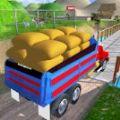 货物印度人卡车3D游戏