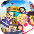 校车模拟器三个女儿游戏