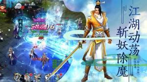 白犀游戏逆剑飞仙手游最新官网版图片1