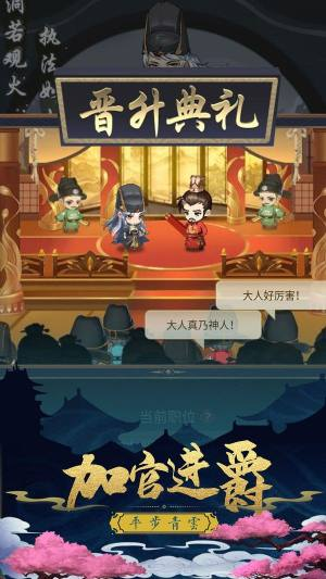 京都神探手游最新官网版图片1