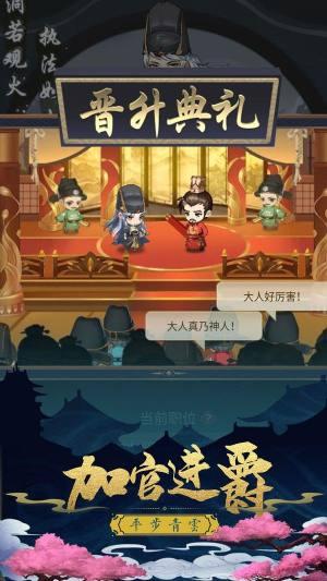 京都神探官网版图2