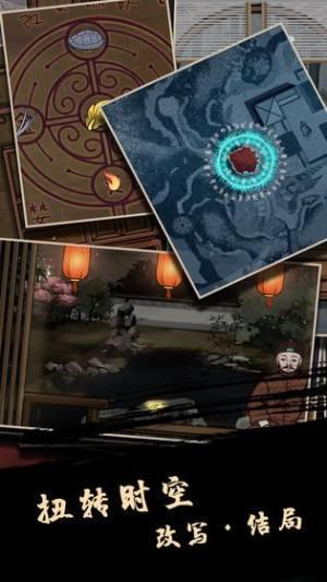 树灵之命运游戏完整攻略最新版图片1