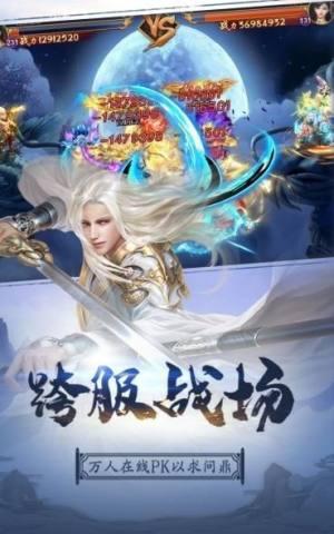 玄决剑城手游官方最新版图片1