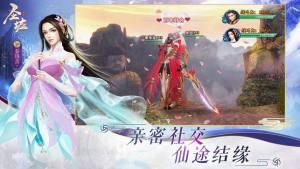圣墟之楚风上妖妖手游图4