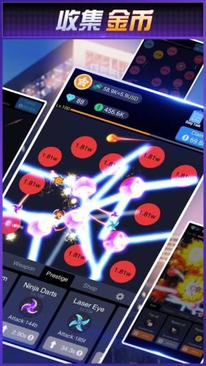 抖音飞镖传说游戏官方版图片1