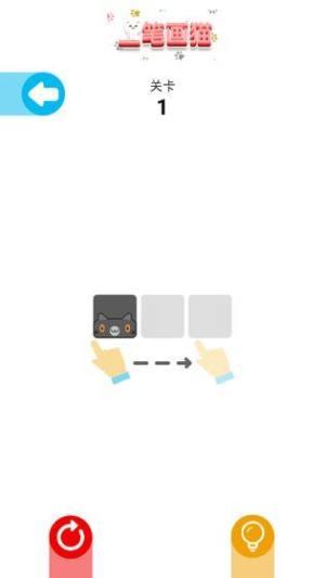 一笔画猫游戏单机版图片1