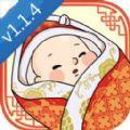 中国式人生1.1.4破解版
