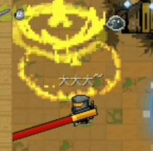 元气骑士定海神针怎么用?三种形态使用攻略图片2