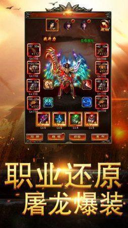 红龙裁决手游最新官网版图片1