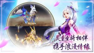 帝霸天下雪舞夜歌官网版图3
