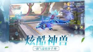 轩辕剑之剑若有灵手游官网版正式版图片1