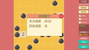 士兵红包app官网版图2