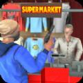 超市劫案游戏