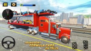 公式卡车汽车运输3D中文版图1