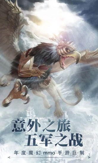 魔幻传世手游安卓最新版图4: